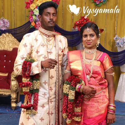 Vysyamala - online matrimonial for Arya Vysya Community