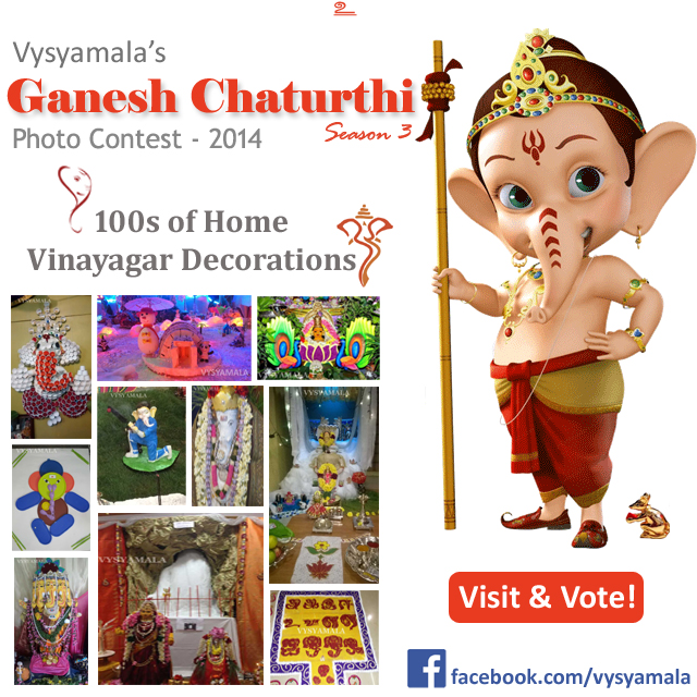 Vinayagar Decoration Contest